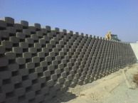 CRB Retaining Wall